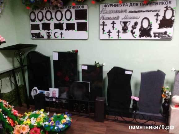 Памятники из гранита на могилу в томске памятники из гранита в москве интернет